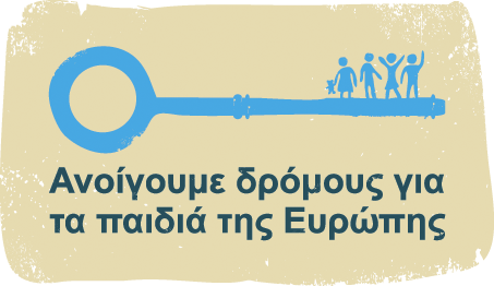 Opening_doors_cream_greek