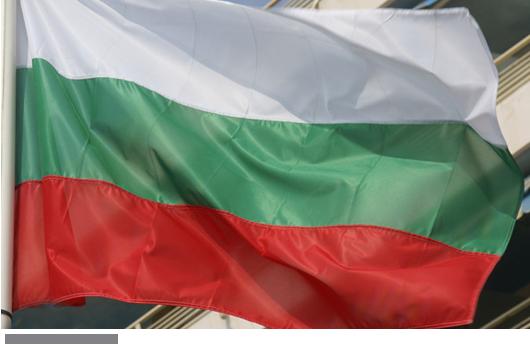 bulgarian-flag-2