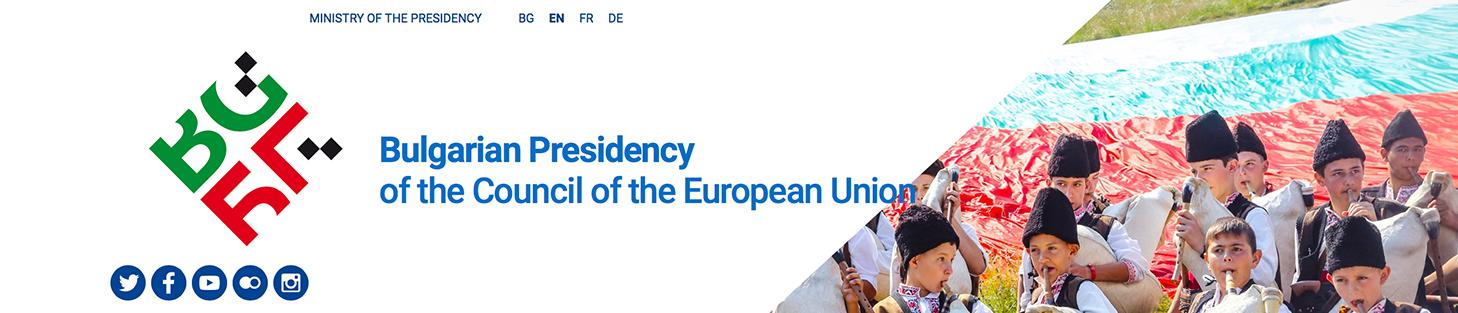 eu-2018-bg-presidency